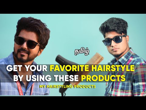 MY FAVORITE HAIR STYLING PRODUCTS | IN TAMIL | SARAN LIFESTYLE