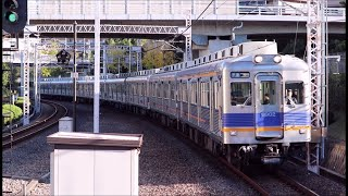 泉北高速鉄道 泉ヶ丘駅に和泉中央行き南海6000系準急が到着&発車