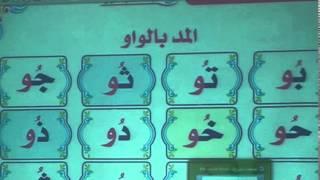 5- التبيان في إتقان القرآن- الشيخ عبدالرحمن بكر