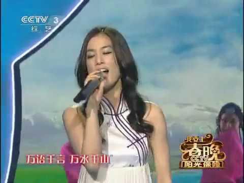 黄圣依 Huỳnh thánh y Huang ShengYi 天 音