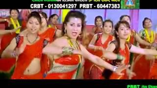 Latest Teej Geet 2013 { Om Shiva Shankar Bhola}  Promo By Ramila & Khuman Adhikari