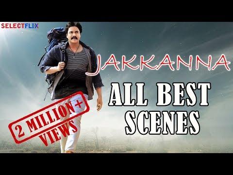 Jakkanna - All Best Scenes | Sunil, Mannara Chopra, Posani Krishna Murali
