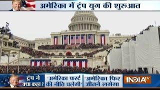 Ankhein Kholo India | 21st January, 2017 - India TV