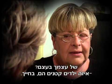לימוזינה עם גיל ריבה - עונה 2 פרק 5