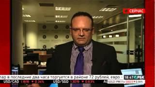 "Программа ""Бабич. Тренд"" на РБК ТВ 16.12.2014"
