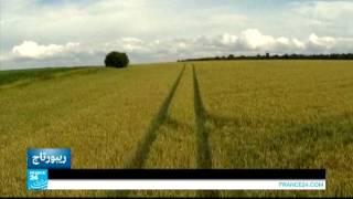 ...فرنسا.. المزارعون يستعينون بطائرات بلا طيار لزيادة ال