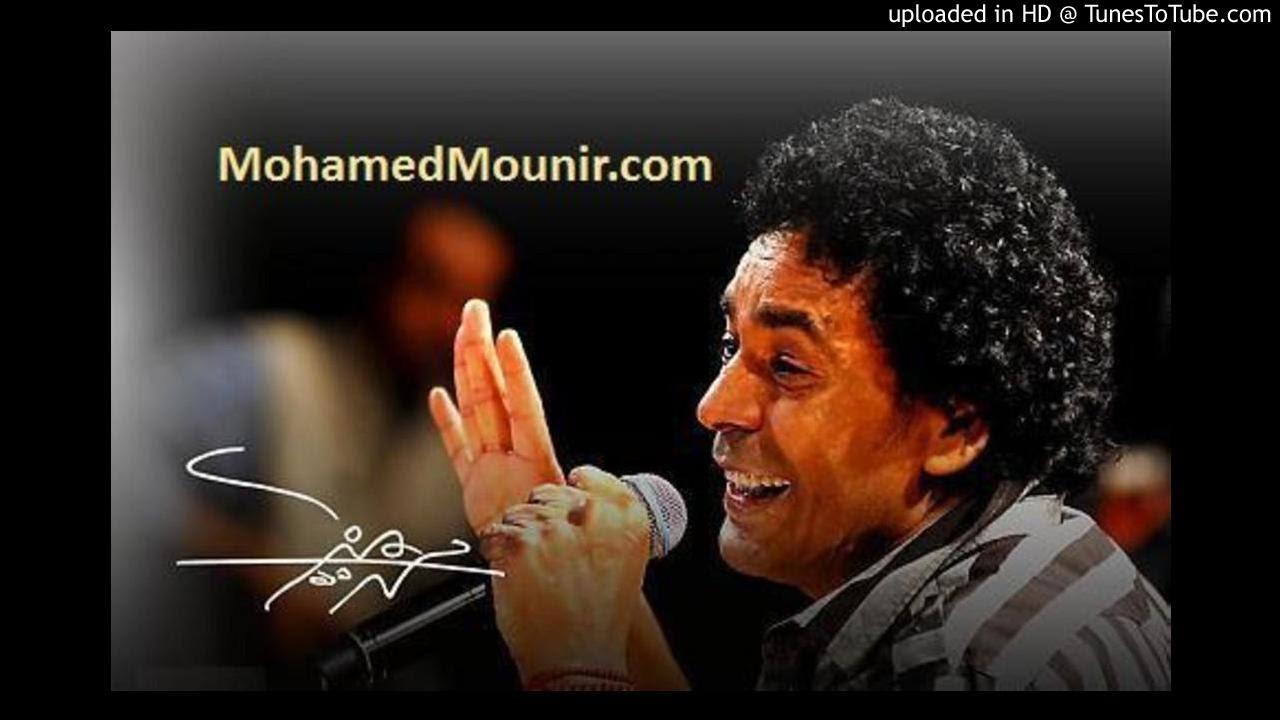 Tunes To Tube >> محمد منير - الدنيا ريشة فى هوا - YouTube