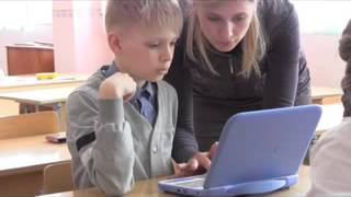 Бобрович ЕН русский язык 4 класс с нетбуками