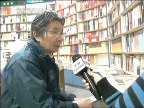 First 24 hour Beijing bookstore starts trial run