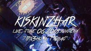 Kiskin' Zhar - Грязно и Пошло (Live, Ionoteka, 06.07.2018)