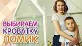 Кошки и котята русской голубой. На сервисе объявлений olx. Ua украина легко и быстро можно купить котенка породы русская голубая. Заведи друга.