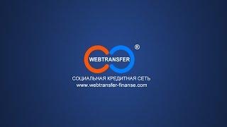 видео Бесконтактные банковские карты: что с ними делать?