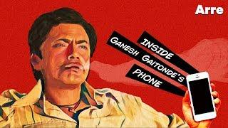 Inside Ganesh Gaitondes Phone | Sacred Games | Friendship Day