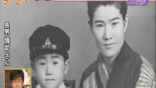 福岡県 武道の達人 江藤栄子(81歳)
