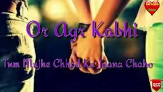 Mujhe Tumse Ye Promise Chahiye | Heart Touching Lines | WhatsApp Status Video