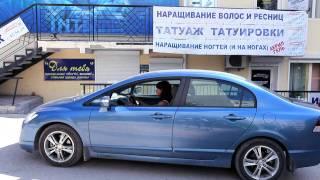 Lessons of beauty. Свадебное видео в Севастополе(, 2010-10-10T07:23:12.000Z)