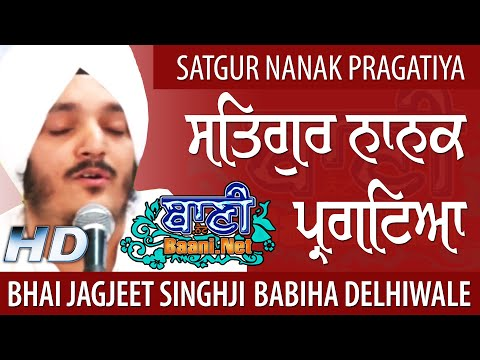 Mitti-Dhund-Jag-Chanan-Hua-Bhai-Jagjeet-Singh-Ji-Babiha-Delhi-Wale-Jamnapar