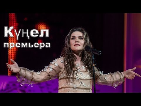 АнгелиЯ - репетиция финал Евровидение 2013 (Eurovision 2013)из YouTube · С высокой четкостью · Длительность: 2 мин57 с  · Просмотры: более 5.000 · отправлено: 24-12-2012 · кем отправлено: АнгелиЯ / AngeliyA