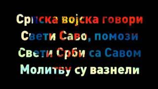 Himna ZA Zivot Srbije / Химна ЗА Живот Србије [Official Video] thumbnail
