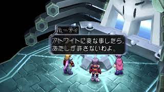 """【TAS】TOD """"リオンサイド"""" WIP【part2】"""