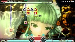 English Title: Skeleton Orchestra and Lilia One hold switch at combo 845.
