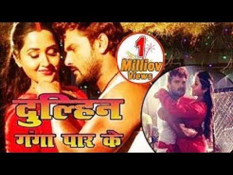 दुल्हन गंगा पार के Dulhin Ganga Paar Ke - New Bhojpuri Movie Kesari Lal Yadav, Kajal Raghwani,