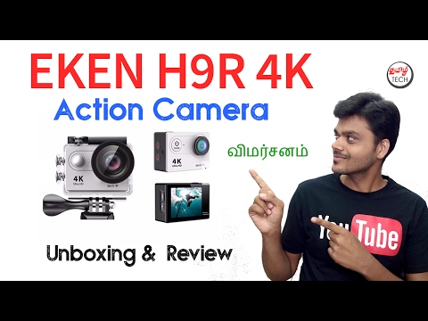 EKEN H9R 4K Action Camera Unboxing And Review - ஆக்‌ஷன் கேமரா | Tamil Tech