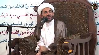 الشيخ علي مال الله - متى يكون إظهار صوت المراة أمام الرجل الأجنبي مكروهاً