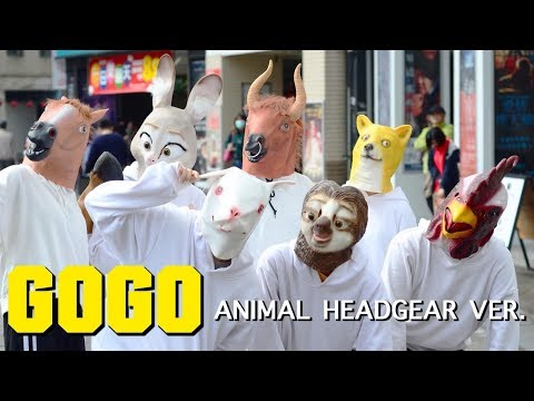 [KPOP IN PUBLIC CHALLENGE ANIMAL VER.] BTS방탄소년단 '고민보다 GO (GO GO)' Cover by KEYME