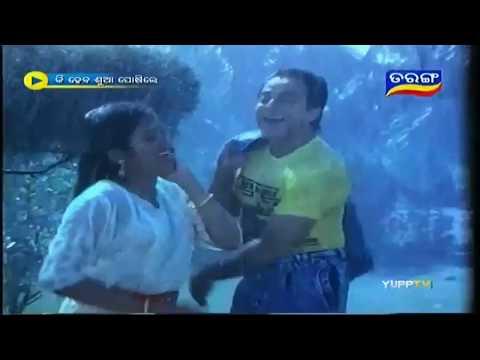 Barsha Padilani Kamite Jiba | Oriya Movie | Ki Heba Sua Posile (1991) @C.H.PATI
