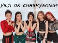 Ranking ITZY as Dancers (made by a dancer)