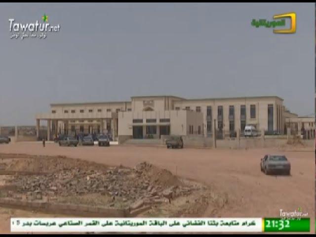 Inauguration du centre hospitalier de Kiffa