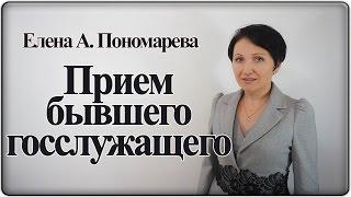 видео ГК РФ, Статья 106,1, Понятие производственного кооператива, Гражданский Кодекс Российской Федерации