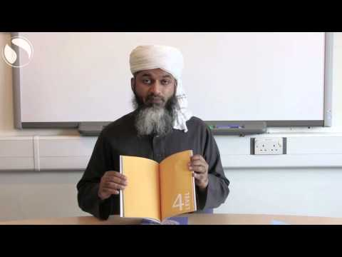 Safar Publications Duas and Surahs syllabus