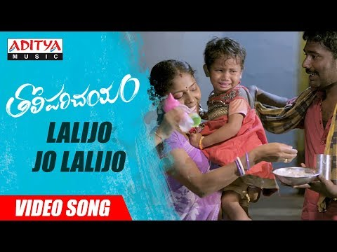 Lalijo Jo Lalijo Video Song || Tholi Parichayam Video Songs || Deepak Krishnan || L. Radhakrishna