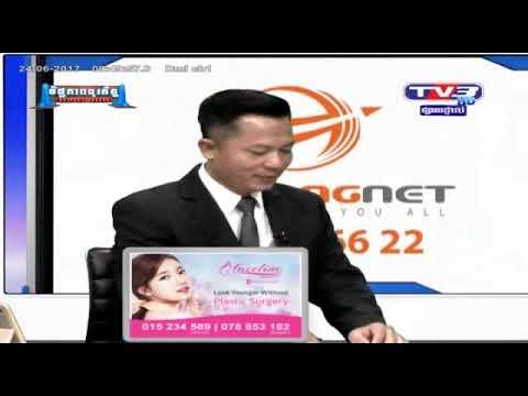 Business Aspect : Cambodia SME Tax obligation 24 06 2017
