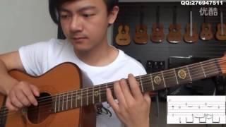 Sunflower Tutorial Part 2 吉他教学第二部分