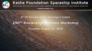 290th Knowledge Seekers Workshop August 22, 2019