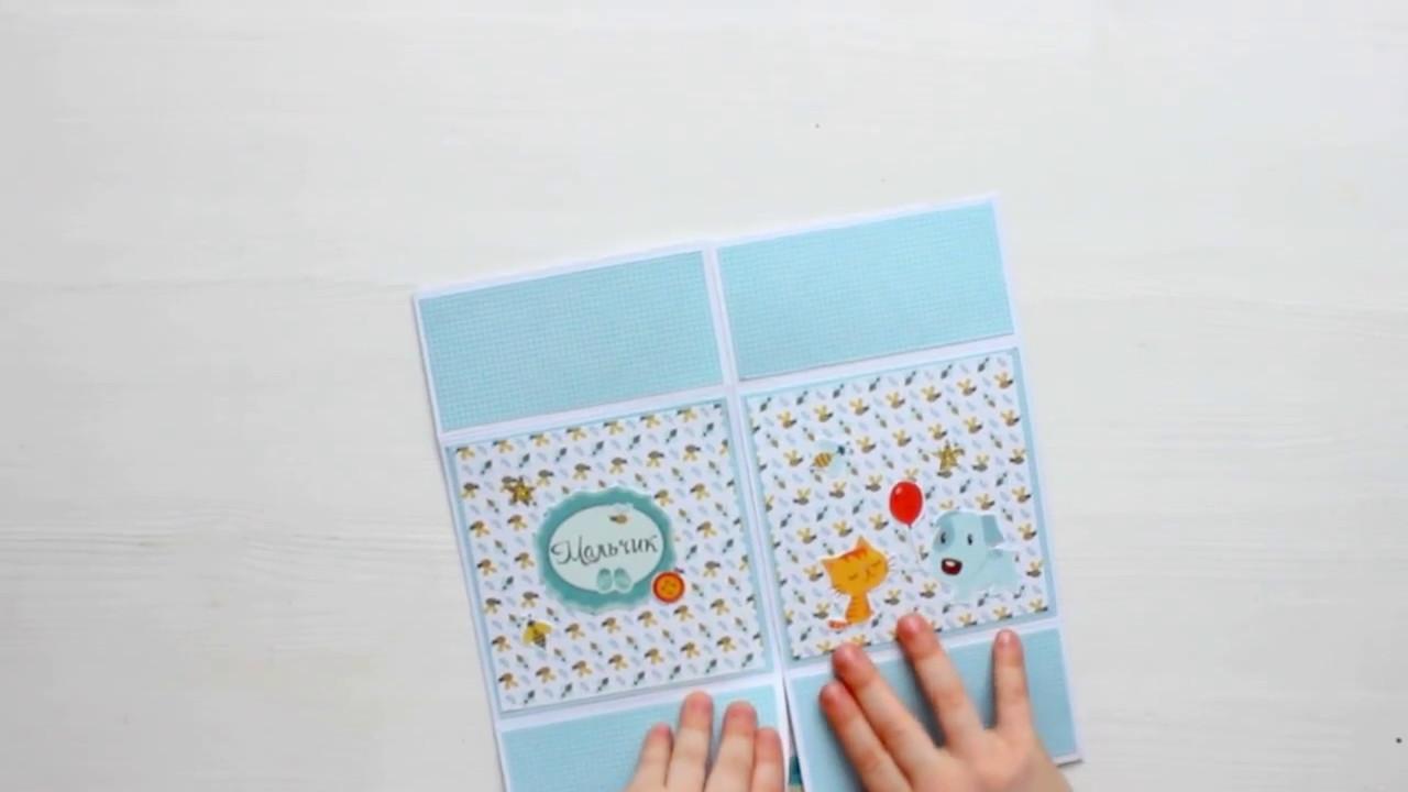 Бесконечная открытка полиграфия, своими руками технике