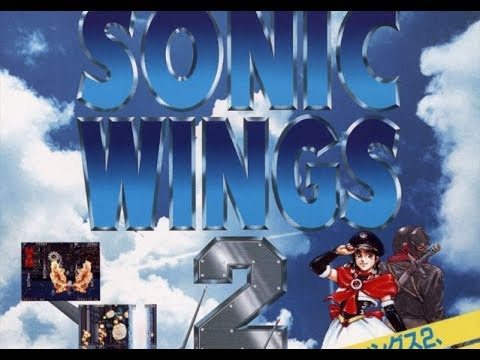 [Neo Geo] Aero Fighters 2 / Sonic Wings 2