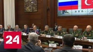 Россия и Турция подтвердили уважение территориальной целостности Сирии - Россия 24