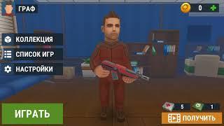 Сыграл одну катку в игре Hide Online.
