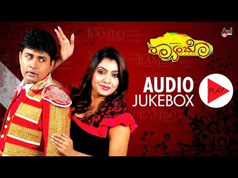 Rambo | Audio JukeBox | Feat. Sharan,Madhuri | New Kannada