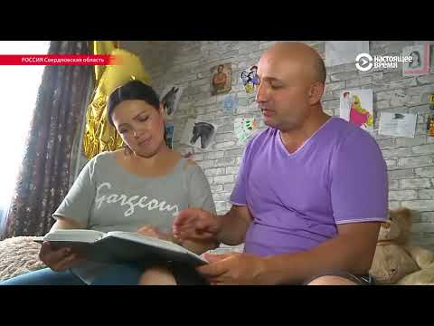 «Вы незаконно его получили!». Как у приехавших в РФ мигрантов отбирают российские паспорта