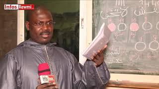 Tamkharit: nouvel an musulman, les recommandations de El H. Malick Gueye (Dougal thi at-mi ak jamm)
