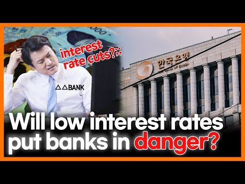 Will low interest rates put banks in danger?