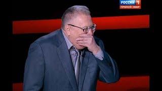 Жириновский лучшее Скандалы Приколы Драки