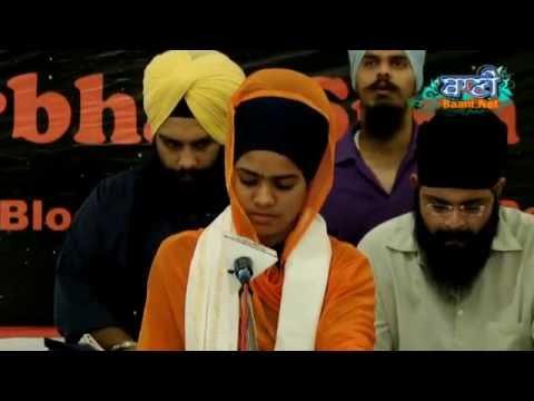 Bibi-Simran-Kaurji-Delhiwale-At-Jamnapar-On-28-September-2016