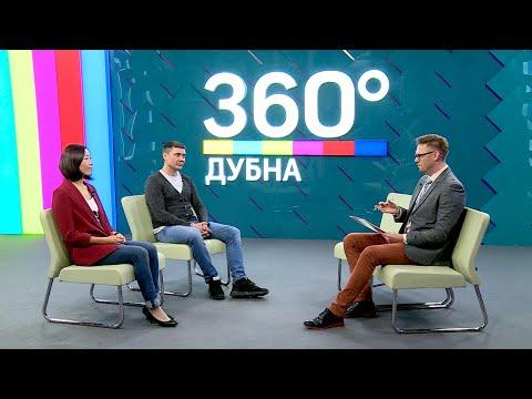 ИНТЕРВЬЮ 360° Дубна 21.02.2020