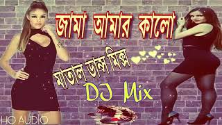 Happy New Year 2019 Dj Bangla Song Latest Dj Bangla Song
